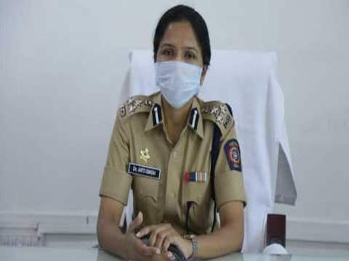 Women Police Commissioner Aarti Singh taken charge | महिला पोलीस आयुक्त आरती सिंह यांनी स्वीकारला पदभार