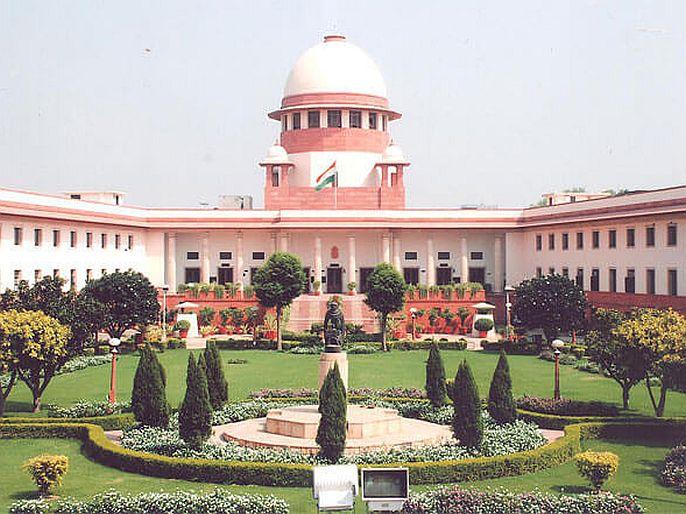 Govt job vacancy in supreme court sc junior translator recruitment 2021salary rs 44900 | सर्वोच्च न्यायालयात नोकरीची सुवर्णसंधी! पगार 44,900 रुपये; असा करा अर्ज