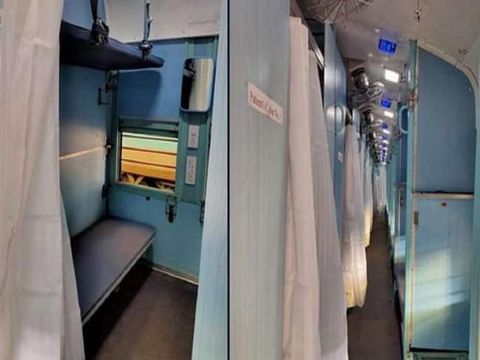 The indian railway prepared isolation coaches to fight with corona virus pandemic   Coronavirus: भारतीय रेल्वेने ट्रेनमध्येच तयार केले 'आयसोलेशन कोच', देशातील रुग्णांचा आकडा 902वर