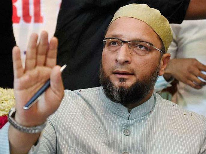 AIMIM chief asaduddin owaisi attacks RSS head mohan bhagwat over indian muslim comment | आम्ही किती आनंदी, हे भागवतांनी सांगू नये, त्यांची विचारधारा...; ओवेसींचा हल्लाबोल