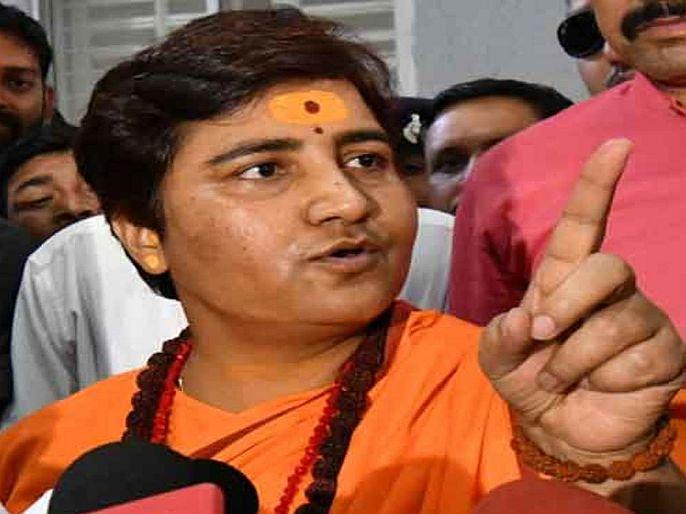 BJP leader Pragya Singh Thakur says Congress has always abused the patriots | दिग्विजय सिंह म्हणाले - गोडसे देशातील पहिला दहशतवादी; भाजप खासदार प्रज्ञा सिंहांनी दिलं असं उत्तर