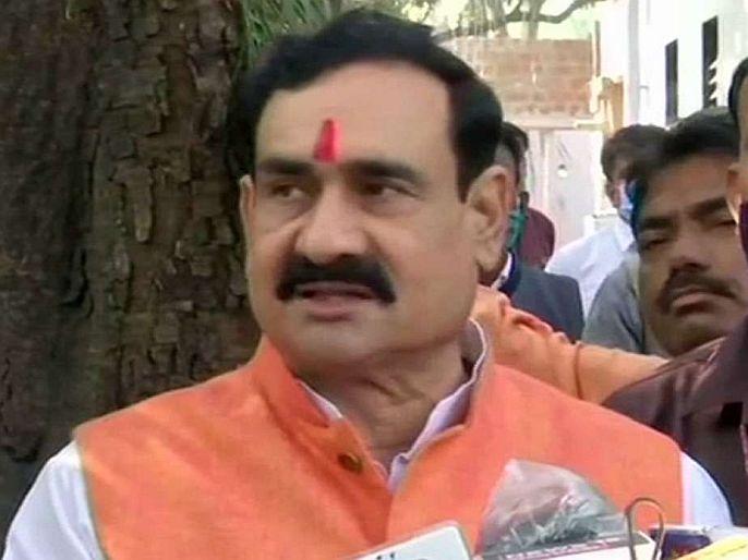 "Mp HM Narottam Mishra says farmers stir is an experiment if success then people will start protests against Ram mandir article 370 and caa nrc also | ""शेतकरी आंदोलन एक प्रयोग; ...तर लोक सीएए-एनआरसी अन् राम मंदिराचाही विरोध करतील"""