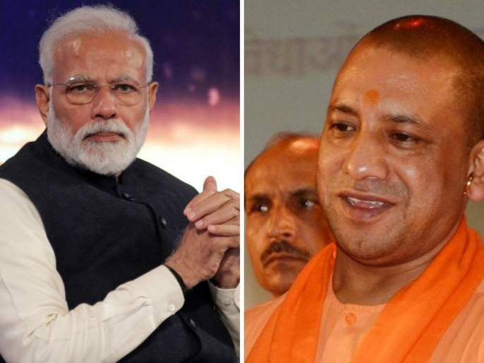 Modi gives special gift to Yogi Adityanath The political arena in turmoil | मोदींनी योगी आदित्यनाथांना दिली खास भेट! राजकीय क्षेत्र बुचकळ्यात...!
