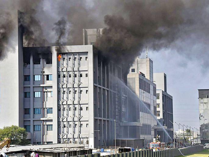 Serum Institute fire, five dead; suspicion of fire due to welding | सीरम इन्स्टिट्यूटला आग, पाच जणांचा होरपळून मृत्यू; 'या' कारणामुळे आग लागल्याचा संशय