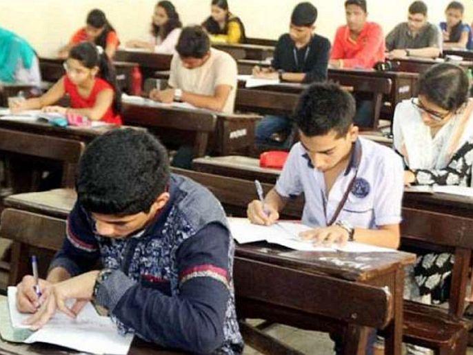 NEET, JEE Main Exam 2020 postponed the exams will be held in September | NEET, JEE मुख्य परीक्षांच्या तारखा पुढे ढकलल्या, मनुष्यबळ विकासमंत्र्यांची घोषणा