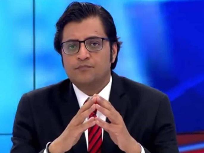 TRP scam: Arnab Goswami rushes to High Court to quash crime | टीआरपी घोटाळा : गुन्हा रद्द करण्यासाठी अर्णब गोस्वामींची उच्च न्यायालयात धाव