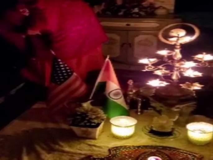 After the modi's appeal Indians in america also ignite lamps and torches on 5th aprilsna   परदेशातही दिसली मोदीच्या आवाहनाची जादू, अमेरिकेतील भारतीयांनीही लावल्या दिवे आन् मेणबत्त्या