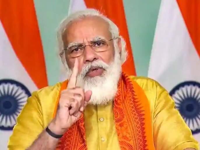 PM Narendra Modi attack on opposition parties over agricultural laws | शेतकरी ज्याची पूजा करतो, विरोधकांनी त्यालाच आग लावली; ट्रॅक्टर जाळल्यावरून मोदींचा हल्ला