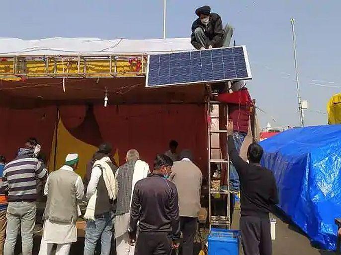 Ghazipur Protesting farmers searched solution of electricity problem installed solar panels on tents | विजेच्या समस्येवर शेतकऱ्यांचा जबरदस्त तोडगा, आंदोलन स्थळावर लावले सोलार पॅनल