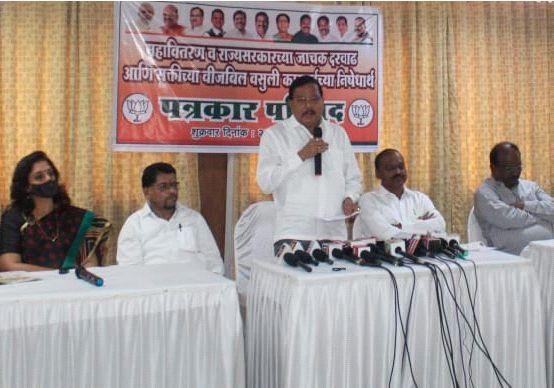 Navi Mumbai BJP aggressive, warning to take to the streets against forced electricity bill   सक्तीच्या वीजबिलाविरोधात रस्त्यावर उतरण्याचा इशारा, नवी मुंबई भाजप आक्रमक