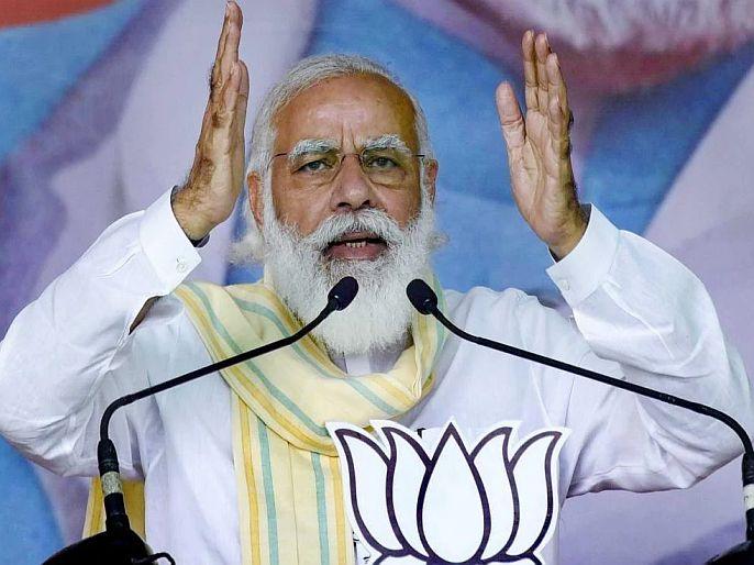 West Bengal election PM Narendra Modi canceled all rallies in bengal tomorrow will hold meeting on covid19 situation | पंतप्रधान मोदींच्या उद्या बंगालमध्ये होणाऱ्या सर्व सभा रद्द, कोरोनावरील हायलेवल बैठकीत होणार सहभागी