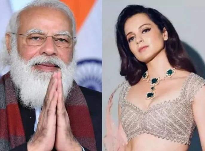 Kangana Ranaut questions ramzan gathering after PM Narendra Modi's appeal to make kumbh mela symbolic | पंतप्रधान मोदींचे कुंभमेळा संपवण्याचे आवाहन; कंगना म्हणते - रमजानवरही घालावेत निर्बंध