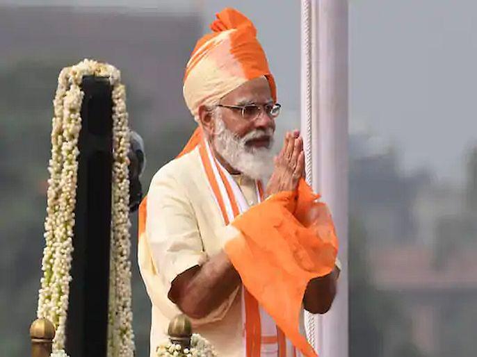 Prime minister narendra modi is time 100 most influential list 2020 ayushmann khurrana only indian actor   जगातील 100 प्रभावशाली व्यक्तींमध्ये पंतप्रधान मोदींचे नाव, आयुष्मान खुरानालाही मिळाले स्थान