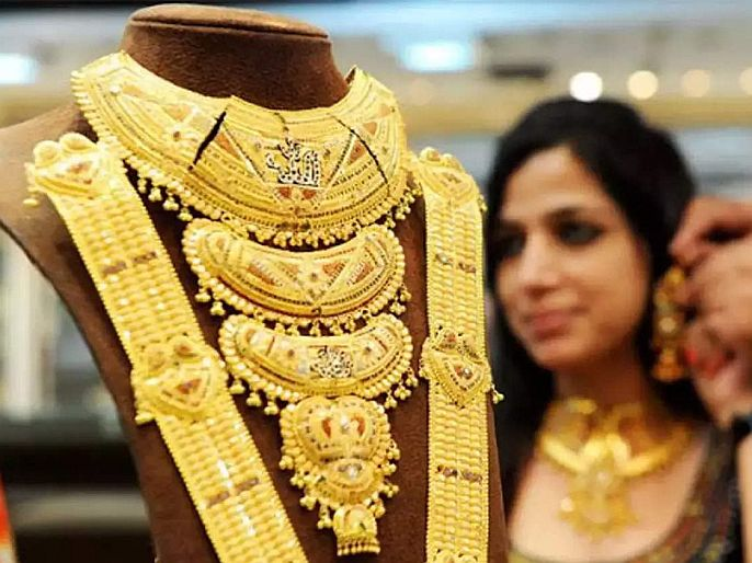 Gold price do not be in hurry for buying gold wait some times price may be reaches to 45 thousand rupees   सोनं खरेदी करताय? जरा थांबा!; एवढा खाली येऊ शकतो दर, असा आहे तज्ज्ञांचा अंदाज