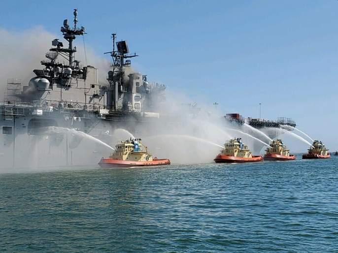 fire on american navy warship at base in San Diego 21 wounded | सॅन डिएगो : अमेरिकन नौदलाच्या युद्धनौकेला आग, 21 जण जखमी