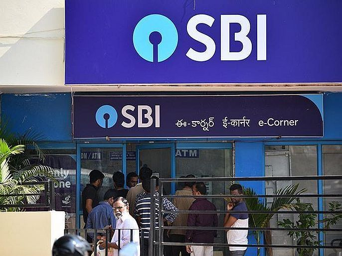 State bank of india otp based cash withdrawal 10000 rs and above throughout the day across all its atms effective from 18 september | SBI मधून पैसे काढण्याची पद्धत बदलली, ग्राहकांना होणार फायदा