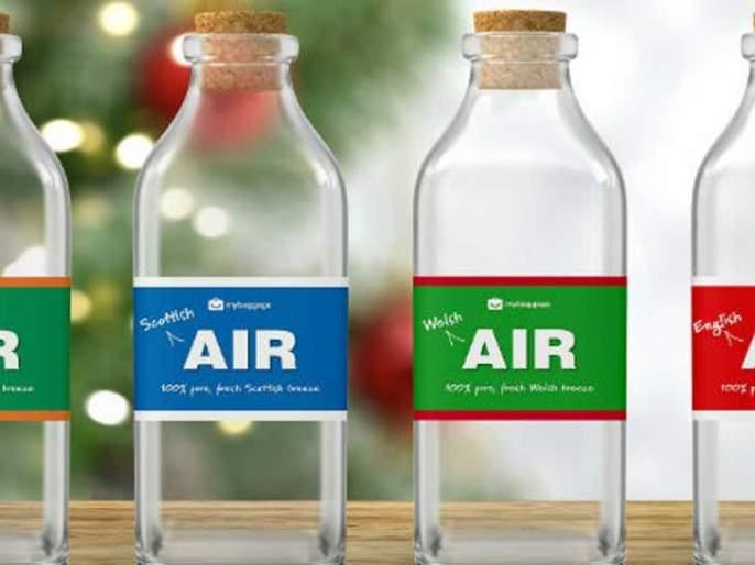 Air on sale bottled air being sold in this country know the price | Air on Sale! आता पाण्या प्रमाणेच विकलीजातेय बाटलीबंद 'हवा'!, किंमत वाचून व्हाल अवाक