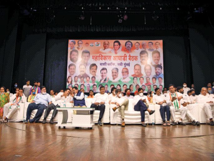 "Jitendra awhad in Maha Vikas aghadi meeting vashi | ""शरद पवार यांच्या हृदयावरील जखम भरून काढा"", जितेंद्र आव्हाडांचं कार्यकर्त्यांना आवाहन"