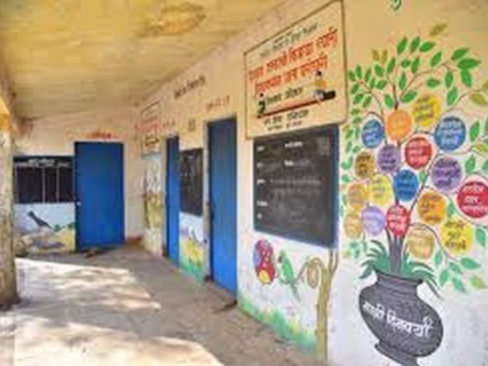 Finally, Zilla Parishad closed out fifth, eighth class attached to schools!   अखेर जिल्हा परिषद शाळांना नियमबाह्य जोडलेले पाचवी, आठवीचे वर्ग बंद!