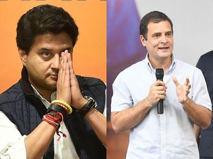 Rahul Gandhi says Jyotiraditya Shinde will never be the Chief Minister in BJP   लिहून घ्या; ...म्हणून त्यांना पुन्हा काँग्रेसमध्येच यावे लागेल, ज्योतिरादित्य शिंदेंबाबत राहुल गांधींची भविष्यवाणी!