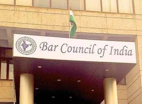 Law students pass, but will have to pass the exam! Directions of the Bar Council of India | विधिचे विद्यार्थी उत्तीर्ण, मात्र तरी द्यावी लागणार परीक्षा! बार काउंसिल ऑफ इंडियाचे निर्देश