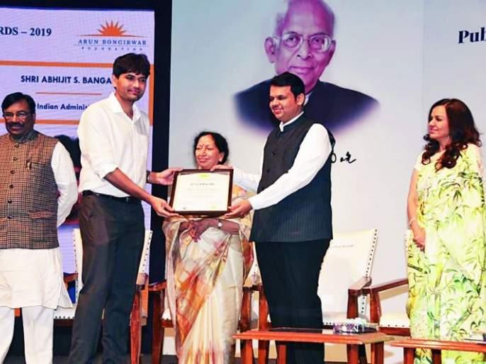 Abhijit Bangar gets the Bongirwar Award at the hands of Chief Minister | मुख्यमंत्र्यांच्या हस्ते अभिजित बांगर यांना बोंगीरवार अवॉर्ड प्रदान