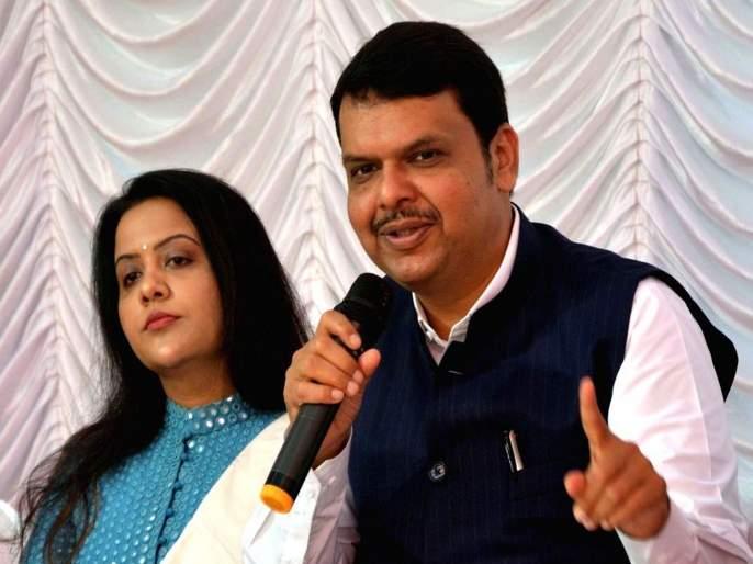 maharashtra election 2019 Proud Of Your Decision says Amruta Fadnavis after Husband Devendra Fadnavis resigns   महाराष्ट्र निवडणूक 2019: फडणवीसांच्या राजीनाम्यावर 'मिसेस मुख्यमंत्री' म्हणतात...