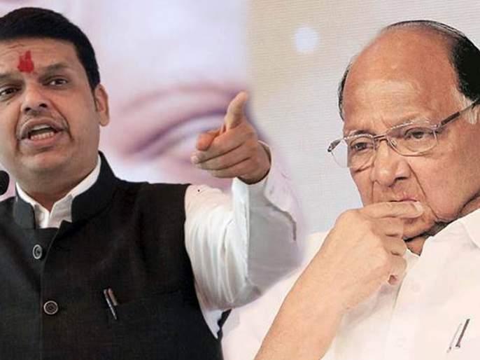 Maharashtra Election 2019: ED's crime against Sharad Pawar due to 'this' factor; CM Devendra Fadanvis expose | Maharashtra Election 2019: 'या' कारणामुळे शरद पवारांवर ईडीचा गुन्हा; मुख्यमंत्र्यांनी केला गौप्यस्फोट