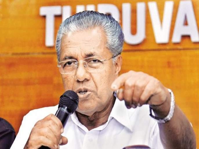cases filed for posting against cm pinarayi vijayan | केरळच्या मुख्यमंत्र्यांविरोधात लिखाण करणाऱ्या 119 जणांवर कारवाई