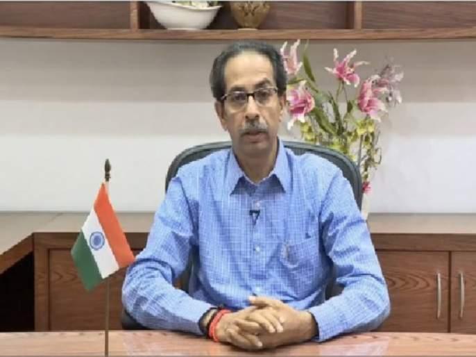 Maharashtra: Existing lockdown restrictions extended till Dec 31 | राज्यातील लॉकडाऊन ३१ डिसेंबरपर्यंत वाढवला, ठाकरे सरकारचा निर्णय