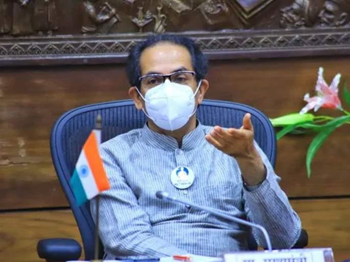 CoronaVirus: Chief Minister Uddhav Thackeray's serious warning on lockdown in Maharashtra   LockDown: मी आज निर्णय घेतला नाही तर...; लॉकडाऊनवर मुख्यमंत्री उद्धव ठाकरेंचा गंभीर इशारा