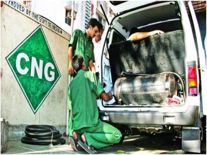 There is no CNG pump in the bowl   वाड्यात सीएनजीपंप नसल्याने ३० किमीचा हेलपाटा