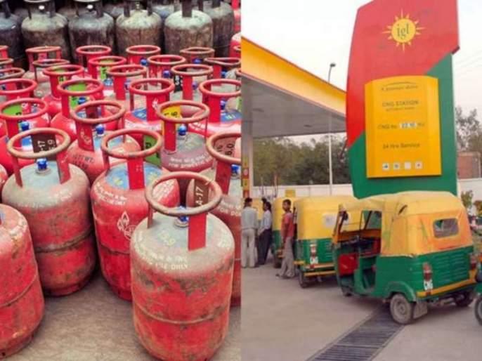 naturalgas price rate cng png piped cooking gas prices may hiked india | 1 एप्रिलपासून जेवण बनवणं अन् गाडी चालवणं होणार महाग, शेतकऱ्यांवरही पडणार प्रभाव