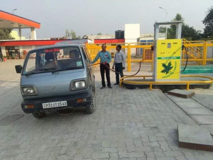 Why do not the passengers in the car tell CNG to fill the CNG ... | सीएनजी भरताना कारमधील प्रवाशांना बाहेर का पडायला सांगतात...