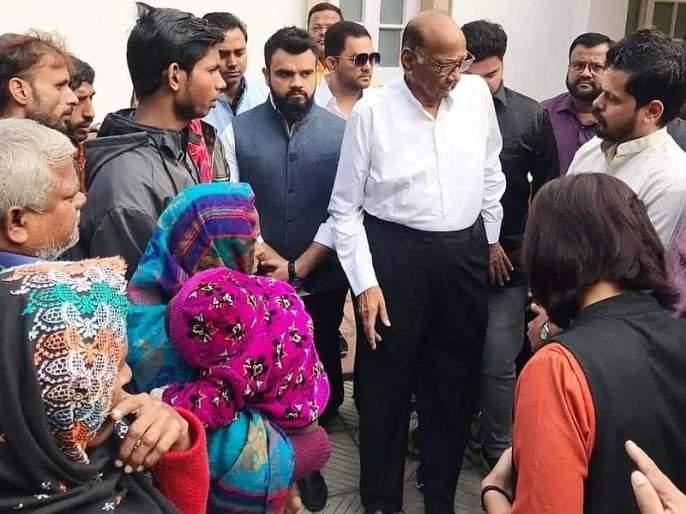 Adopted children of the victim's family, the education will cost by ncp, sharad pawar visit delhi fire spot | आग दुर्घटना; पीडित कुटुंबातील मुलींना दत्तक घेतले, शिक्षणाचा खर्च राष्ट्रवादी करणार