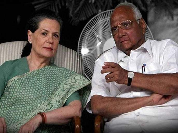 Don't want 'chief minister' of Thackeray family, 4 terms of Congress for support shiv sena | ठाकरे कुटुंबातील 'मुख्यमंत्री' नको, पाठिंब्यासाठी काँग्रेसच्या शिवसेनेसमोर 4 अटी
