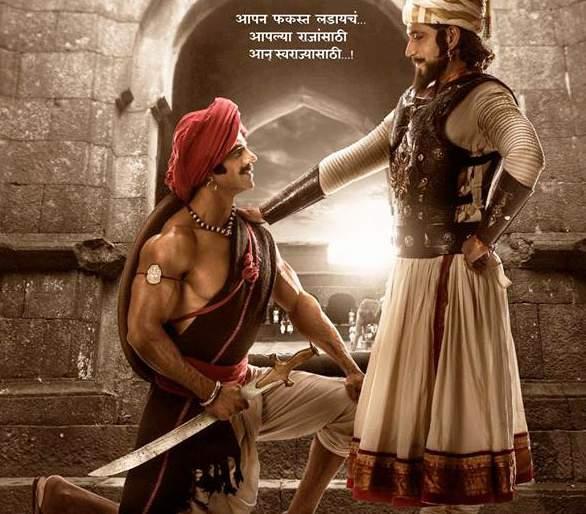 In the third week, the movie 'Firzand' has already begun   तिस-या आठवड्यातही 'फर्जंद' चित्रपटाची घौडदौड सुरुच