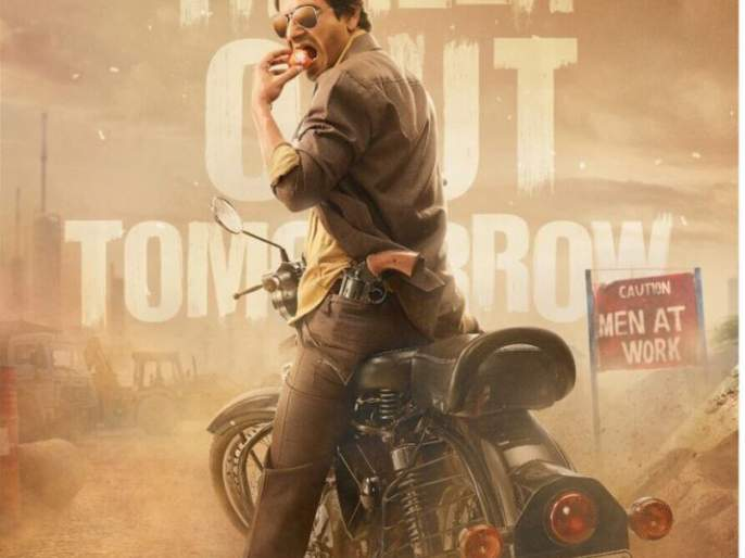 Babumoshai Bandookbaaz Movie Review : नवाजचे चाहते असाल तरच बघा! | Babumoshai Bandookbaaz Movie Review : नवाजचे चाहते असाल तरच बघा!