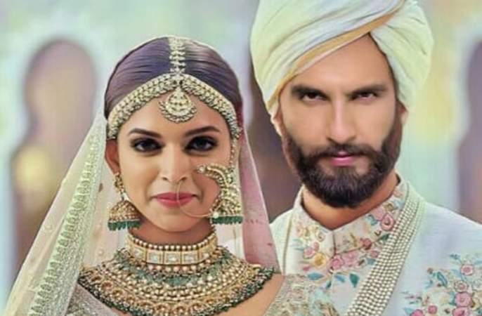 Wedding Bells: Will Deepika-Charan get married on 'this' date? | Wedding Bells:दीपिका -रणवीर 'या' तारखेला अडकणार लग्नबंधनात?