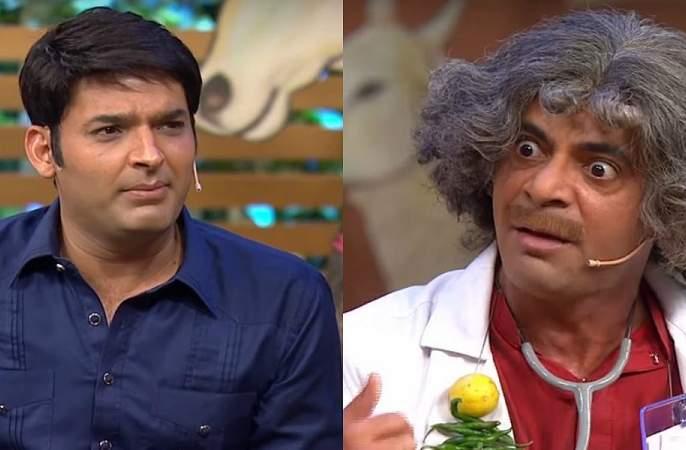 Keep in mind, the kidneys are two and the liver is one ...! Reply to Sunil Grover's Kapil Sharma!   ध्यान रखो, किडनी दोन और लीवर एक है...! सुनील ग्रोव्हरचे कपिल शर्माला असेही उत्तर!!