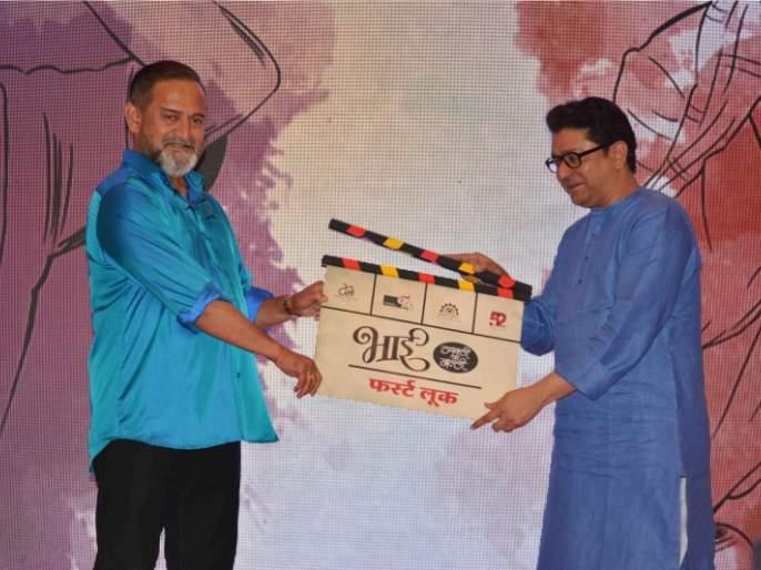 Mahesh Manjrekar's production-directed film will be released in the year of Pulna   महेश मांजरेकर निर्मित-दिग्दर्शित चित्रपट पुलंच्या जन्मशताब्दी वर्षात होणार प्रदर्शित