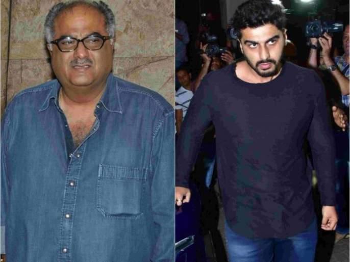 Arjun Kapoor and Anshulo have forgotten the past and forgotten, Hushal | भूतकाळ विसरून अर्जुन कपूर आणि अंशुलाने दिला जान्हवी, खुशीला आधार
