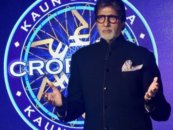 Amitabh Bachchan gets the amount of money to shoot a part of Karun Banega Crorepati ... | कौन बनेगा करोडपतीच्या एका भागाच्या चित्रीकरणासाठी अमिताभ बच्चन यांना मिळते इतकी रक्कम... आकडा वाचून बसेल आश्चर्याचा धक्का