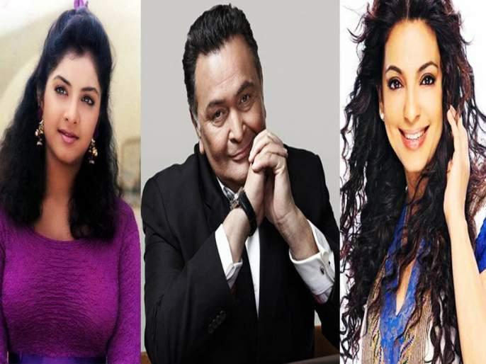 Rishi Kapoor's Juhi Chawla and Divya Bharati have had affair! | लग्नानंतरही ऋषी कपूरचे जुही चावला आणि दिव्या भारतीशी होते अफेअर!!