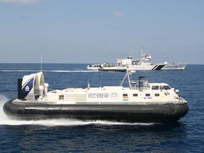The responsibility of the protection of the sea is explained by the Coast Guard, the Collector | समुद्रातील सुरक्षेची जबाबदारी ही तटरक्षक दलाची, जिल्हाधिकाऱ्यांचे स्पष्टीकरण