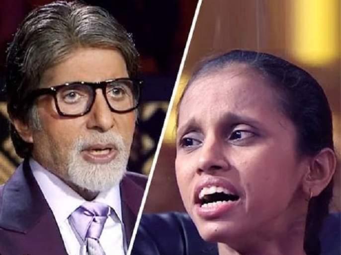 Kaun Banega Crorepati 11 : amitabh bachchan gets teary eyed after meet disabled contestant noopur chauhan | KBC 11 : डॉक्टरांनी मृत समजून डस्टबिनमध्ये फेकले...! 'तिची' कहाणी ऐकून अमिताभही स्तब्ध!!