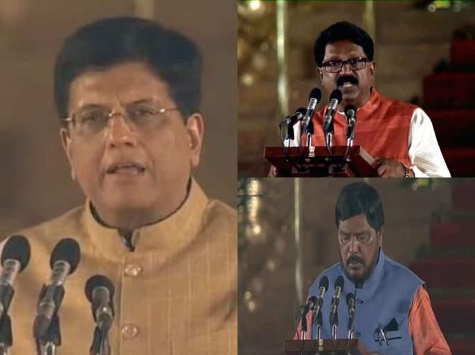 Three union ministers received from Mumbai; Two cabinet ministers and one minister | मुंबईला मिळाले तीन केंद्रीय मंत्री; दोन कॅबिनेट तर एक राज्यमंत्रीपद