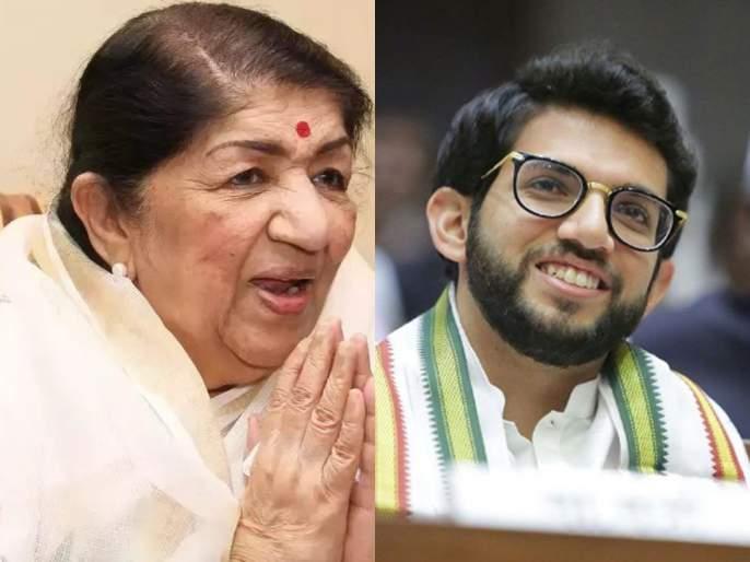 "Lata Mangeshkar thanked Thackeray Government over complete her wish   गानसम्राज्ञी लता मंगेशकरांनी मानले आभार; ""माझी इच्छा आदित्यला एकदा सांगितली होती,अन्..."""