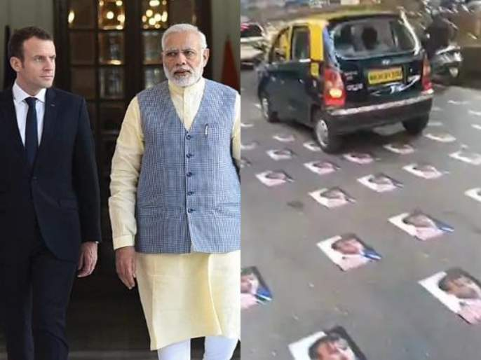 Nice Attack: Mumbai attacks reverberate in France; Raza Academy trampled on Macron's posters | Nice Attack: मुंबईच्या रस्त्यावर फ्रान्स राष्ट्राध्यक्ष मॅक्रॉनचे पोस्टर्स पायदळी तुडवले; रझा अकादमीचं कृत्य