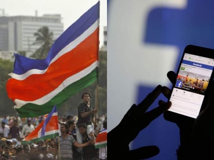 Maharashtra Election 2019: MNS complaint against 'those' offensive pages on Facebook; 'Them' at the same time otherwise ... | Maharashtra Election 2019: फेसबुकवरील आक्षेपार्ह पेजेसविरोधात मनसेची तक्रार; 'त्यांना' वेळीच आवरा अन्यथा...